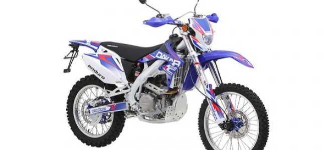 Мотоцикл Dakar 250 E: технические характеристики, фото, видео