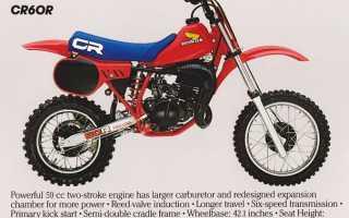 Мотоцикл CR60 (1984): технические характеристики, фото, видео