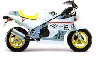 Мотоцикл RB50 GAG (1986): технические характеристики, фото, видео