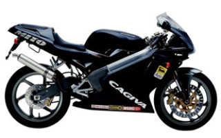 Мотоцикл Mito 125 Evoluziono (1994): технические характеристики, фото, видео