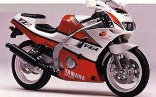 Мотоцикл FZR250R 1991: технические характеристики, фото, видео