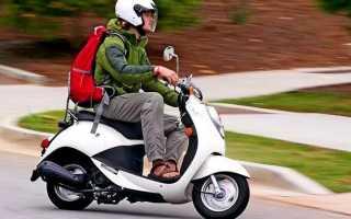 Со скольки лет можно ездить на скутере?