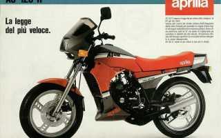 Мотоцикл AS 125R (1985): технические характеристики, фото, видео
