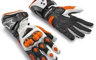 Перчатки для мотоцикла: как выбрать, виды перчаток для байкеров