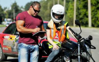Как получить права на мотоцикл имея категорию В: процедура получения прав