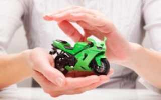 Страховка на мотоцикл: виды страхования, какую выбрать, документы