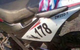 Мотоцикл TLR200 Reflex (1986): технические характеристики, фото, видео