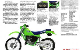 Мотоцикл SP200 (1988): технические характеристики, фото, видео