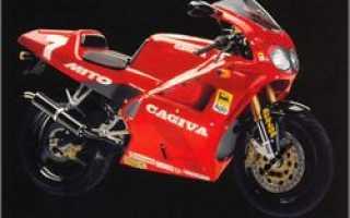 Мотоцикл Mito II Lawson Replica (1994): технические характеристики, фото, видео