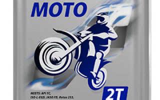 Масло для мотоцикла, когда и как заменить, его характеристики для двухтактных двигателей