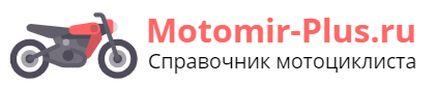Motomir-plus.ru